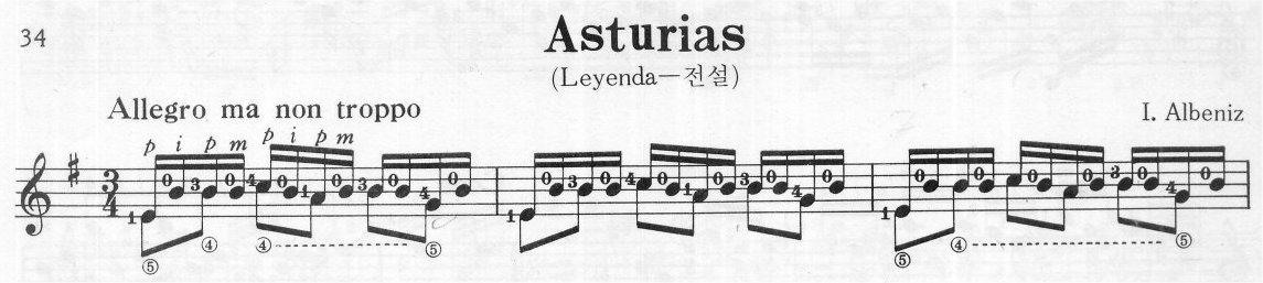 asturias1.jpg
