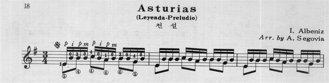 asturias3.jpg
