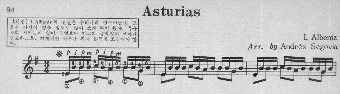 asturias4.jpg